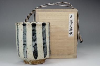 sale: YUNOMI - Pottery Cup by Kawakita Handeishi w box
