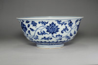 sale: Chinese blue and white bowl w Xuande official porcelain mark