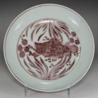 sale: Chinese underglaze red porelain plate w/ Hongwu period mark