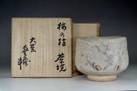 sale: Shino pottery tea bowl by Arakawa Toyozo