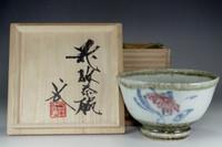 sale: Japanese Kyo pottery tea bowl by Kawai Takekazu