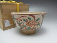 KYO CHAWAN Modern Japanese Pottery Tea Ceremony Bowl #917