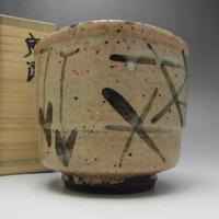 YUNOMI Vintage Japanese Signed Karatsu Pottery Tea Cup w Box by Koju #1838