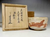 Antique Japanese Shino Pottery Tea Bowl w Urasenke XI Gengensai Tomobako