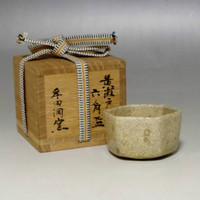 ntique Japanese Kizeto Pottery Sake Cup - signed by Tokugawa Art Museum