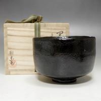 Modern Japanese Raku Pottery Tea Bowl w Tomobako #1929