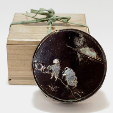 Kogo Antique Chinese Mother of Pearl Work Lacqered Incense Case w Box #2054