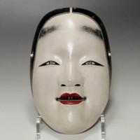 sale: KOOMOTE - Vintage Japanese Lacquered Noh Mask
