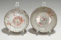 sale: Two Small Antique Chinese Painted Ceramic Plates in Ming