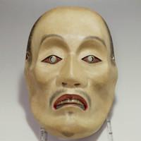 sale: Noh mask YASEOTOKO - Vintage Japanese Lacquered Mask #2158