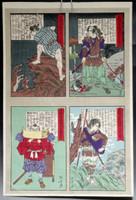 UKIYOE Original Japanese Woodblock Print by Mizuno Toshikata