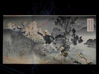 UKIYOE Triptych Japanese Woodblock Print - Qing-Japan War by Toshikata