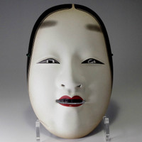 sale: KOOMOTE - Vintage Japanese Dry Lacquer Noh Mask