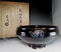 sale: Hamada Shoji - Iron glazed mashiko pottery bowl w signed box #2364