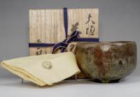 sale: Japanese Ohi pottery tea bowl by Ohi Choami w signed box #2374