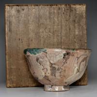 sale: ORIBE CHAWAN Antique Japanese Pottery Bowl w Box