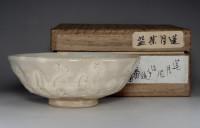 sale: WAKA CHAWAN - Antique poem pottery bowl by Otagaki Rengetsu