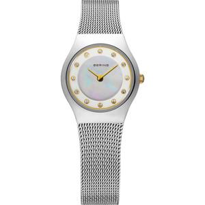 Bering Ladies Watch — Charles Frederick Jewelers
