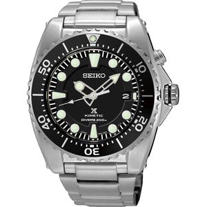 Seiko Mens Kinetic Divers Watch SKA371P1