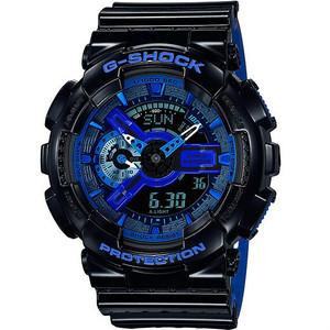 G-Shock Mens World Time Alarm Watch GA-110LPA-1AER