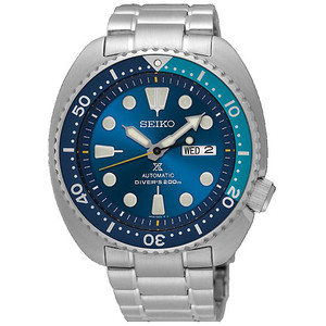Seiko Prospex Limited Edition Blue Lagoon Divers Watch SRPB11K1