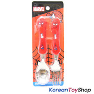 Marvel Spider Man Stainless Steel Spoon Fork Set