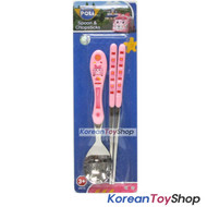 Robocar Poli Stainless Steel Spoon Chopsticks Set BPA Fee Made in Korea AMBER