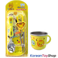 Pokemon Pikachu Stainless Steel Spoon Training Chopsticks Case & Cup Set Kids