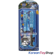 Robocar Poli Stainless Steel Spoon Chopsticks Case Set POLI BLUE Made in Korea