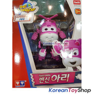 Super Wings DIZZY / ARI Transformer Robot Toy Season 2 New Version