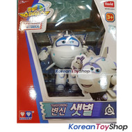 Super Wings SAETBYEOL SAETBEOL Transformer Robot Toy Season 2 New Character