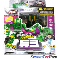 Hello Carbot Duke Transformer Robot to Excavator Car Toy