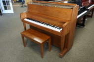 Used Kawai UST7 Studio Upright Piano- SOLD