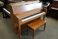 Kawai UST7 Studio Upright Piano Used