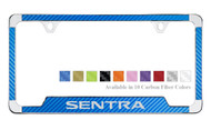 Nissan Sentra License Plate Frame with Carbon Fiber Vinyl Insert
