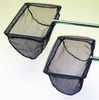 8''x6'' Pond Fish Net - Fine 18'' Handle