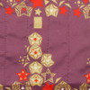 Fabric close-up - Starry Trees design in Mulled Spice.