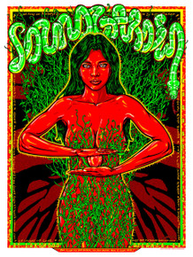 SOUNDGARDEN - 2014 - ATLANTA - LAKEWOOD - KYLER SHARP - CHRIS CORNELL POSTER