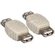 Coupler, USB A Female To A Female