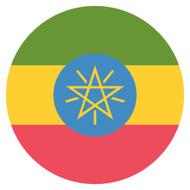 Emoji One Wall Icon Ethiopia Flag