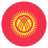 Emoji One Wall Icon Kyrgyzstan Flag