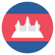 Emoji One Wall Icon Cambodia Flag