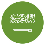 Emoji One Wall Icon Saudi Arabia Flag
