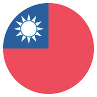 Emoji One Wall Icon The Republic Of China Flag