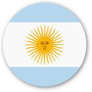 Emoji One Wall Icon Argentina Flag