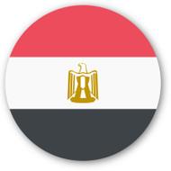 Emoji One Wall Icon Egypt Flag