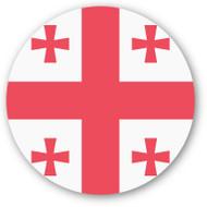 Emoji One Wall Icon Georgia Flag