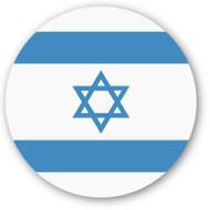 Emoji One Wall Icon Israel Flag