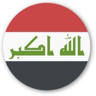 Emoji One Wall Icon Iraq Flag