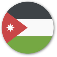 Emoji One Wall Icon Jordan Flag